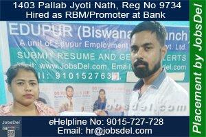 Pallab Hired as RBM Promoter at Bank